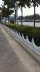 仿大理石草坪护栏